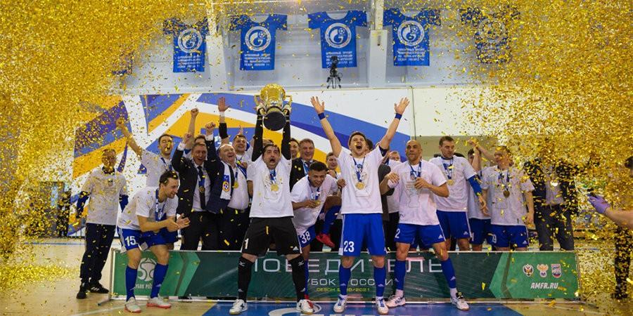 Quinta Copa de Rusia para el Gazprom Ugra
