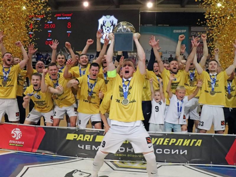 El Sinara logró su tercera Superliga en Rusia