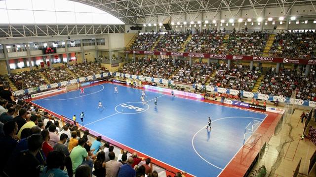 Palacio Municipal de Deportes Vista Alegre