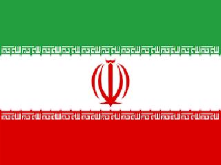 Escudo Irán